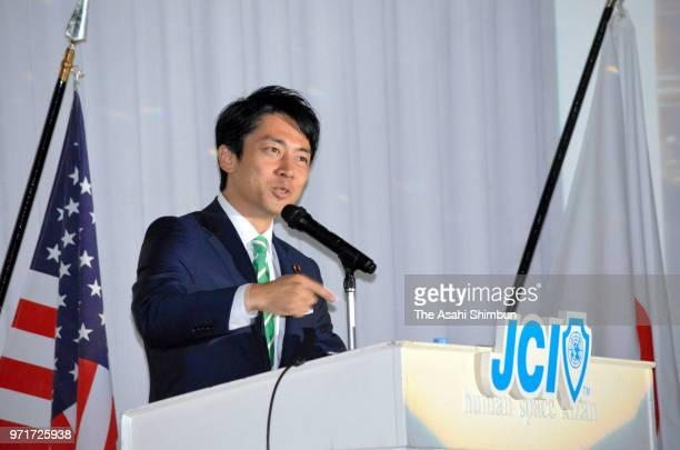 LDP Deputy Secretary General Shinjiro Koizumi Visits Aomori addresses during a Junior Chamber International meeting on June 10 2018 in Aomori Japan