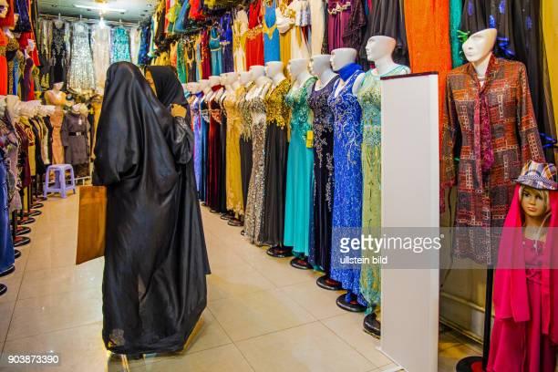 Der Grosse Basar, Basar-e-Bosorg, Isfahan, Esfahan, Iran, IRN, Islamische Republik Iran, Gottesstaat, Persien, Vorderasien, Schiiten, Islam, Muslime,...
