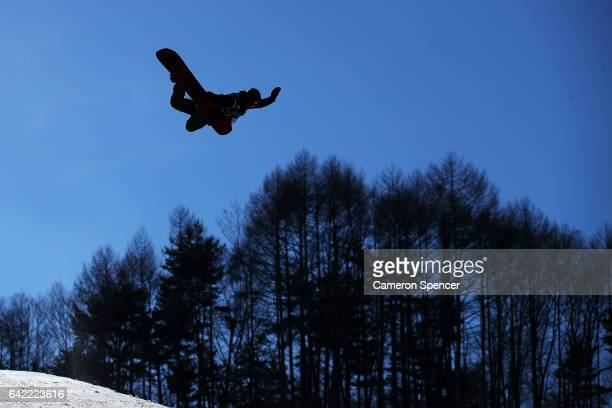 Derek Livingston of Canada competes in the FIS Freestyle World Cup Snowboard Halfpipe Qualification at Bokwang Snow Park on February 17 2017 in...