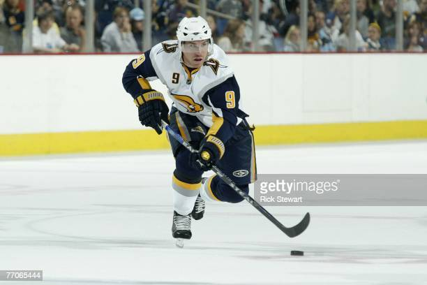 Derek Roy of the Buffalo Sabres skates with the puck against the Columbus Blue Jackets on September 21, 2007 at HSBC Arena in Buffalo, New York.