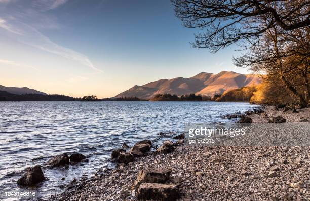 Derwentwater Sunset - Lake District