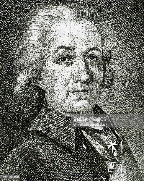 Derzhavin, Gavrila Romanovich , Russian poet, Engraving.