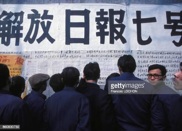 Des passants lisent les dazibaos placardés sur le Mur de la démocratie en février 1979 à Pékin Chine