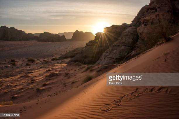 Desert landscape of Wadi Rum at Sunrise, Jordan