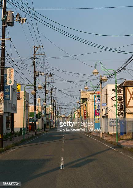 Deserted street in the difficulttoreturn zone after the daiichi nuclear power plant irradiation fukushima prefecture tomioka Japan on May 22 2016 in...