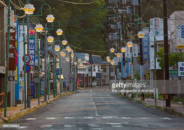 Deserted street in the highly contaminated area after the daiichi nuclear power plant irradiation fukushima prefecture tomioka Japan on May 22 2016...