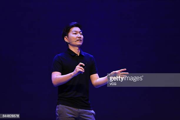 Design Director Seung Eon Kim delivers a speech during the International Conference of Experience Design 2016 on July 1 2016 in Beijing China Themed...