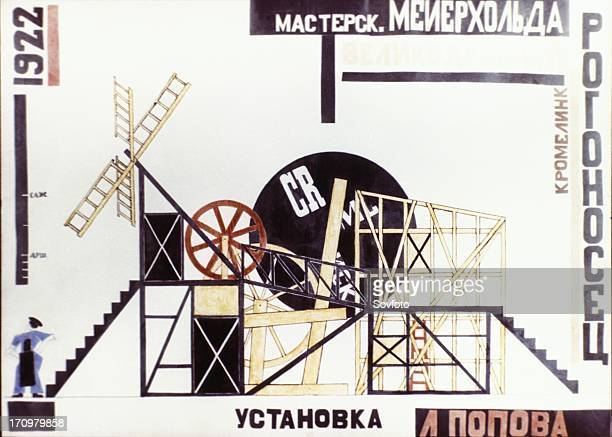 A design for a stage set for a production of 'magnanimous cuckold' by f krommelink staged by vsevolod meyerhold 1922