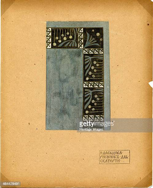 Design for a tablecloth 1900s From a private collection
