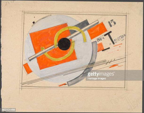 Design for the House of Communications in Vitebsk 19191920 Found in the collection of State Tretyakov Gallery Moscow