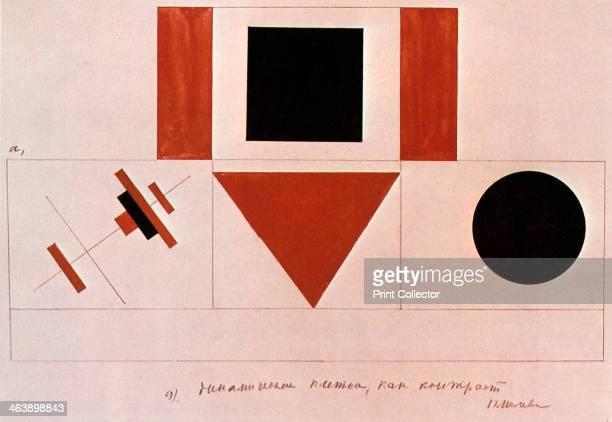 'Design for the Speaker's Rostrum' 1919