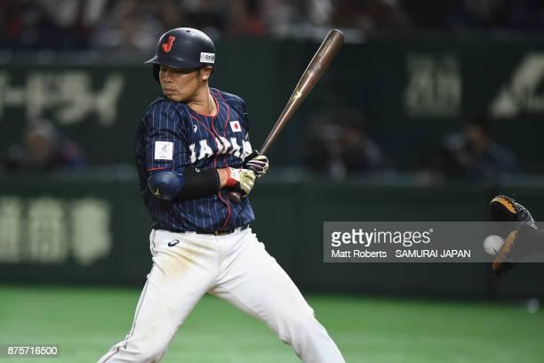 Designated hitter Kensuke Kondo of Japan at bat in the top of ninth inning during the Eneos Asia Professional Baseball Championship 2017 game between...