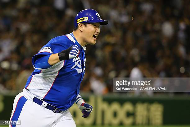 Designated hitter Lee Dae Ho of South Korea hits two-run single to make 4-3 in the top of ninth inning during the WBSC Premier 12 semi final match...