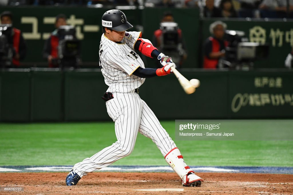 World Baseball Classic - Pool E - Game 4 - Cuba v Japan