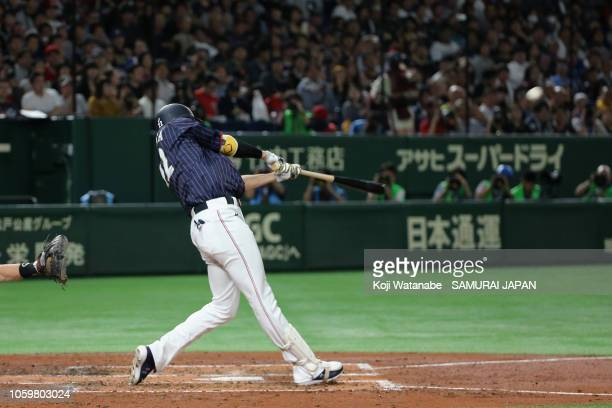 Designated hitter Yuki Yanagita of Japan hits a tworun home run in the top of 3rd inning to make it 50 during the game two of the Japan and MLB All...
