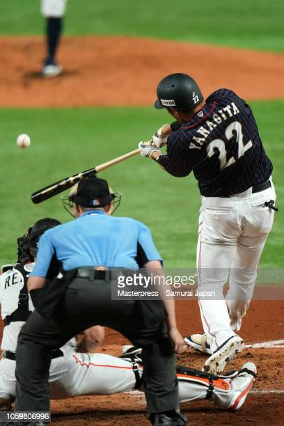 Designated hitter Yuki Yanagita of Japan hits a two-run home run in the top of 3rd inning to make it 5-0 during the game two of the Japan and MLB All...