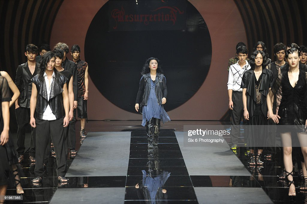 Designer Lee Ju Young Of Resurrection Walks On The Runway During Day News Photo Getty Images