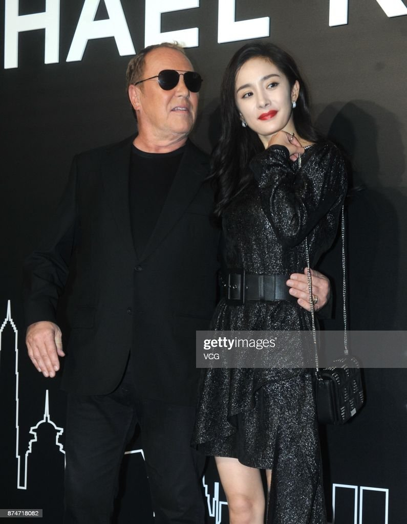 Yang Mi Attends Michael Kors Event In Shanghai
