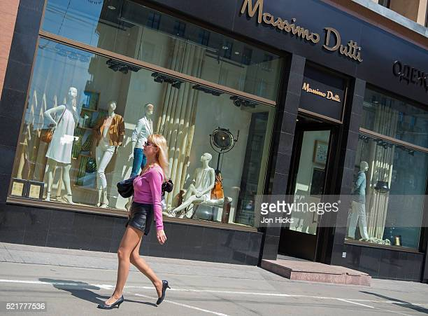 Designer shops on Tverskaya ul.