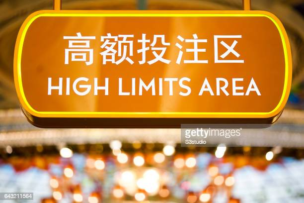 Detail and view of the high limits gaming area on the day of the Galaxy Macau Grand Opening on Sunday May 15 2011