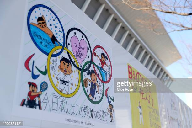 Detail exterior view of Tokyo Aquatics Centre, 2020 Tokyo Olympic Games venue on November 21, 2019 in Tokyo, Japan. On January 21, 2020 in Tokyo,...