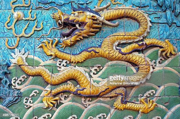 Detail from the Nine Dragon Wall in Beijing's Forbidden City