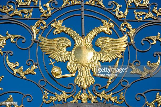 Detail, Gate, Catharine Palace, Zarskoje Selo