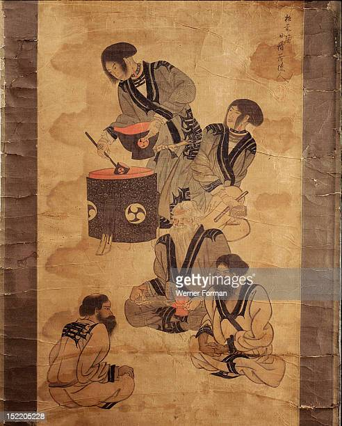 Detail of a scroll depicting an Ainu family The Ainu are the original inhabitants of Japan Japan Japanese 18th c