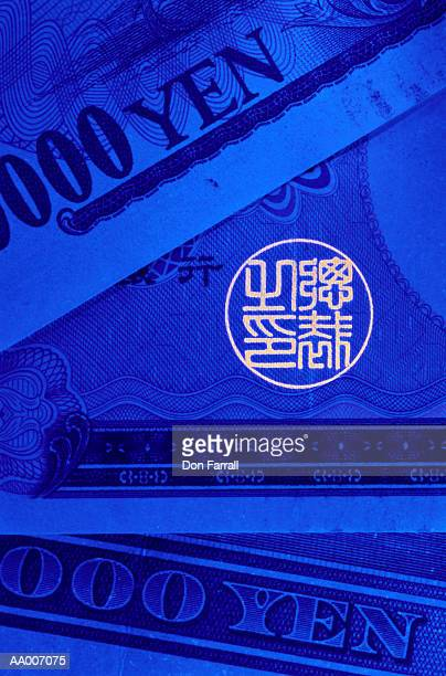 Detail of an Anti-Counterfeit Seal on a Yen