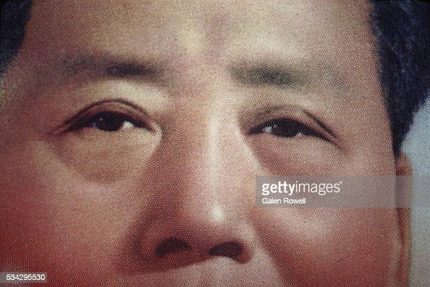 Detail of Mao Zedong Poster