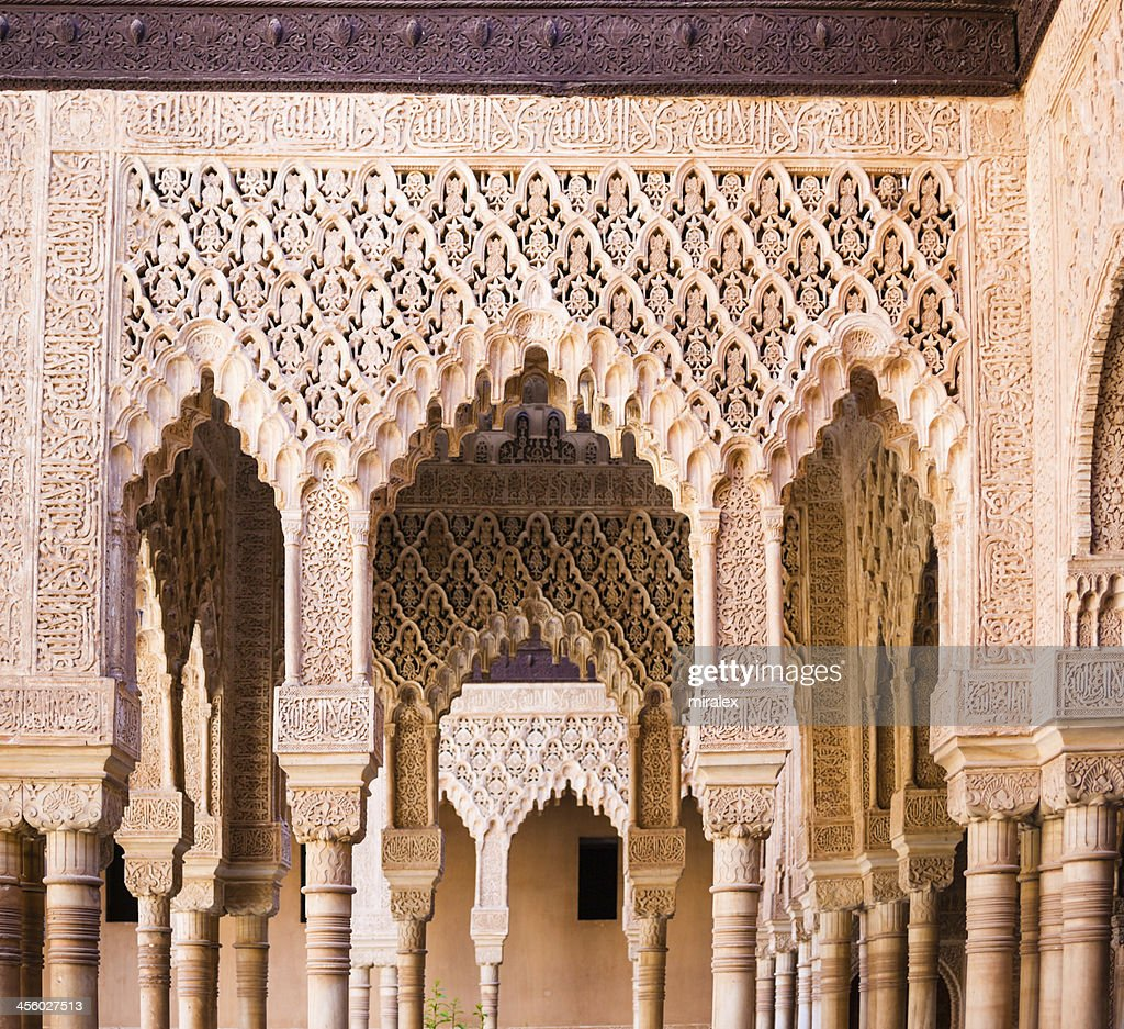 Detail of ornate decoration at alhambra palace in granada for Alhambra decoration