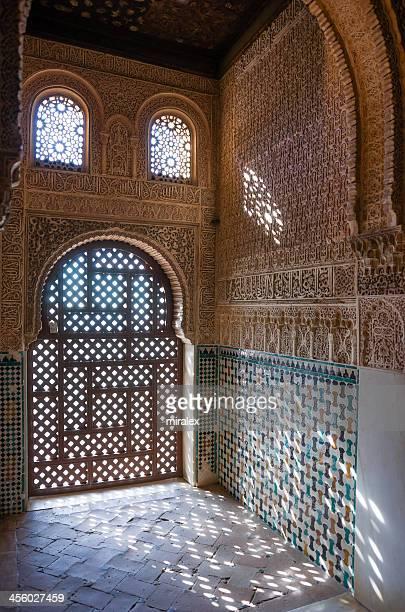 Détail du mur décoratif décoration au Palais de l'Alhambra à Grenade
