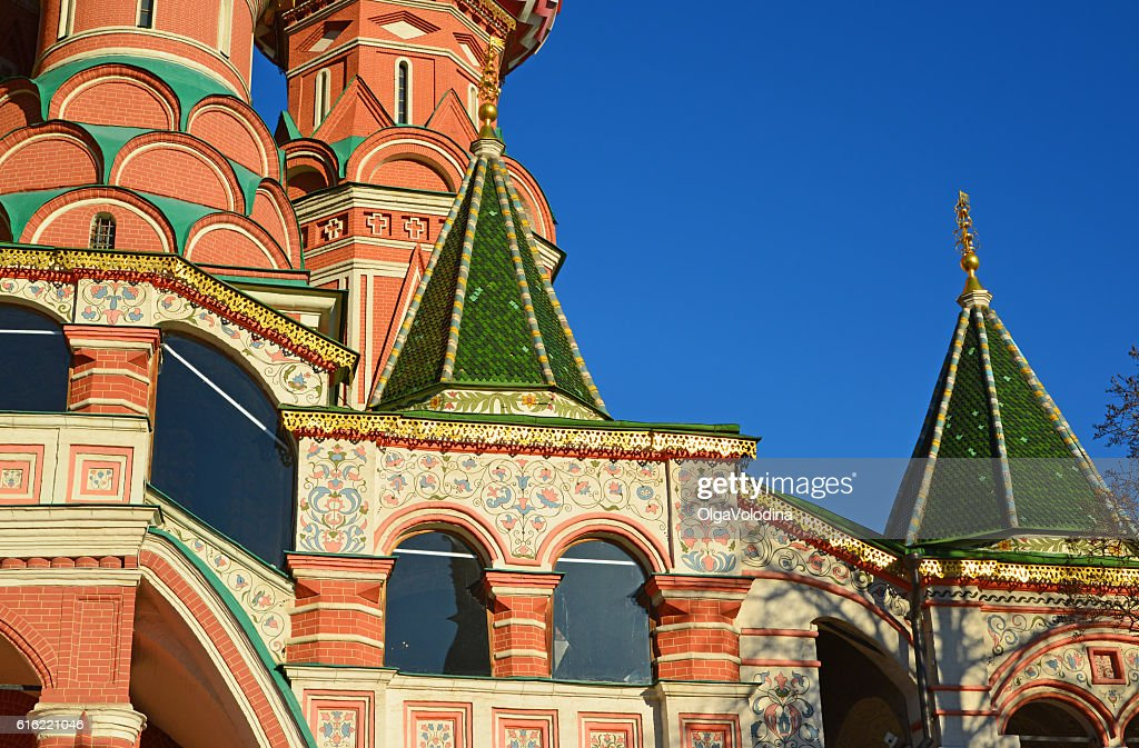 Detail of  pattern at  Saint Basil's Cathedral in Moscow, Russia : Stock Photo