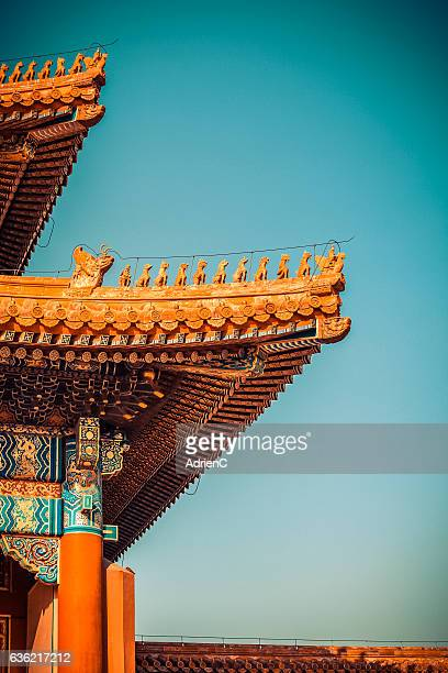 detail of roof of the hall of supreme harmony, forbidden city