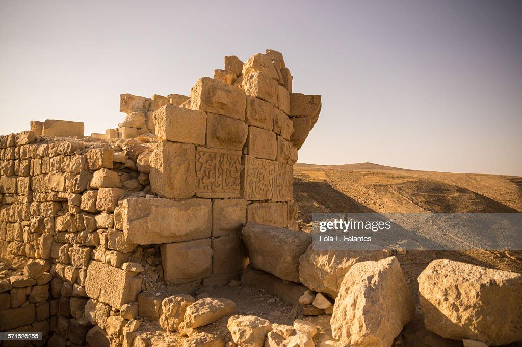 Detail of Shobak castle : Stock-Foto