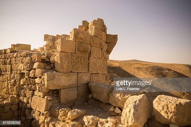 Detail of Shobak castle