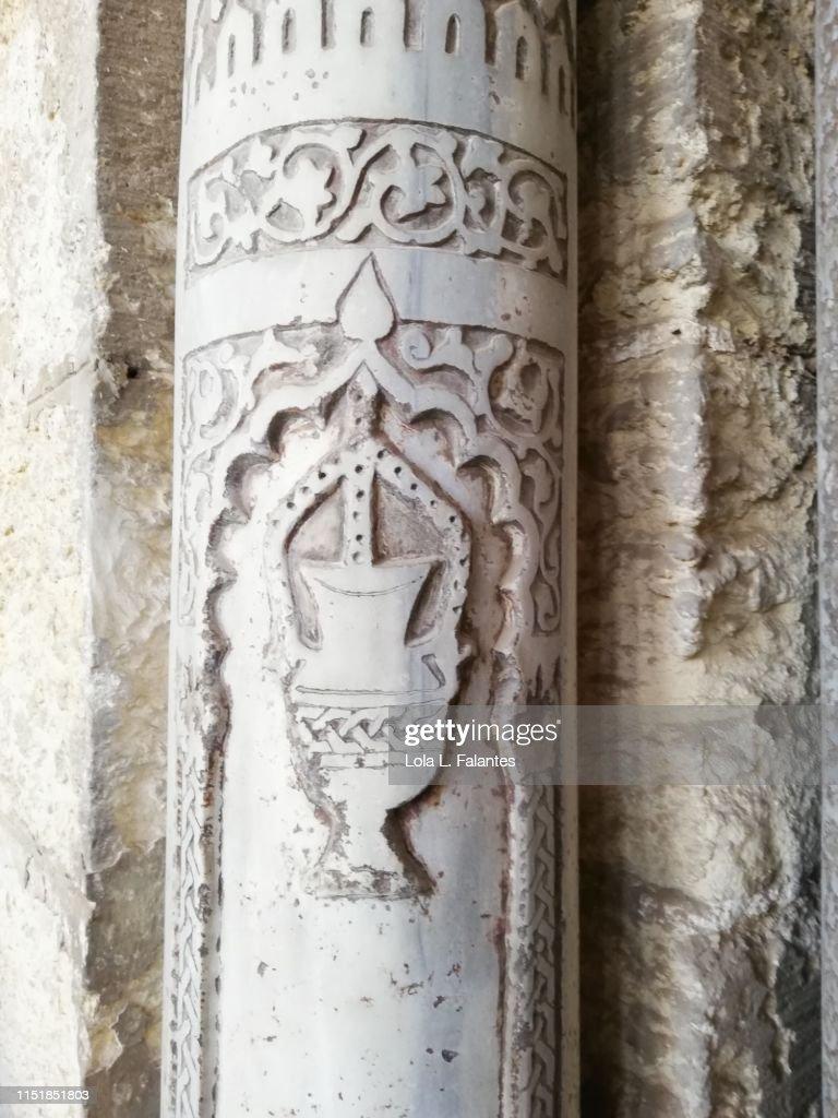 Detail of the decoreation of Khanqah and Mausoleum of Sultan Faraj Ibn Barquq, Cairo : Foto de stock