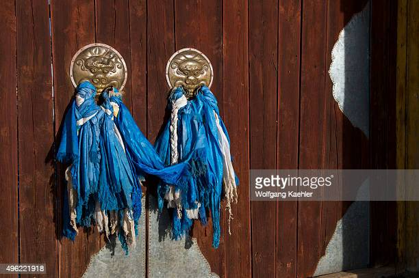 Detail of the entrance gate of the Shankh Monastery in Central Mongolia which is about 25 kilometers South East of Kharakhorum and is one of...