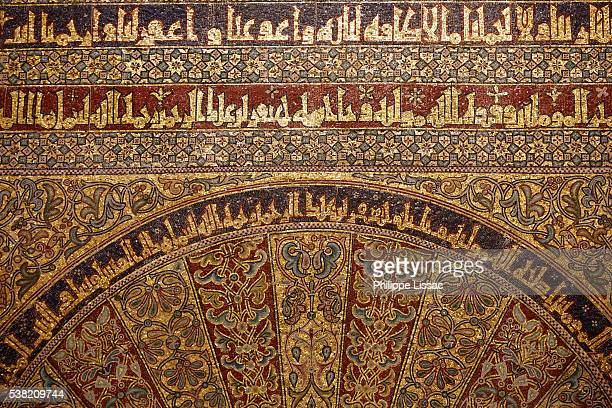 Detail of the mihrab of the Mosque–Cathedral of Córdoba, also called the Mezquita, a medieval Islamic mosque? that was converted into a Catholic Christian cathedral in the Spanish city of Córdoba, Andalusia.