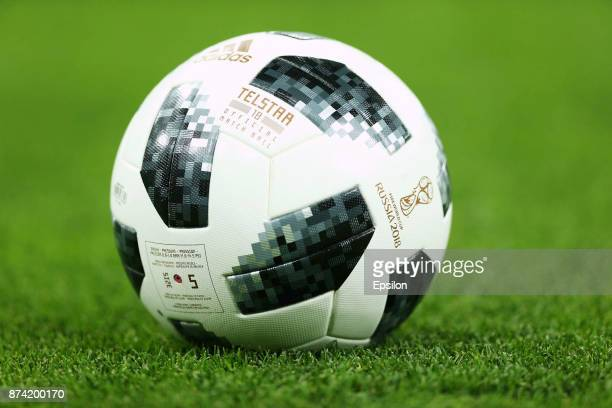 Detail of the official ball of the FIFA World Cup Russia 2018 before an international friendly match between Argentina and Nigeria at Krasnodar...