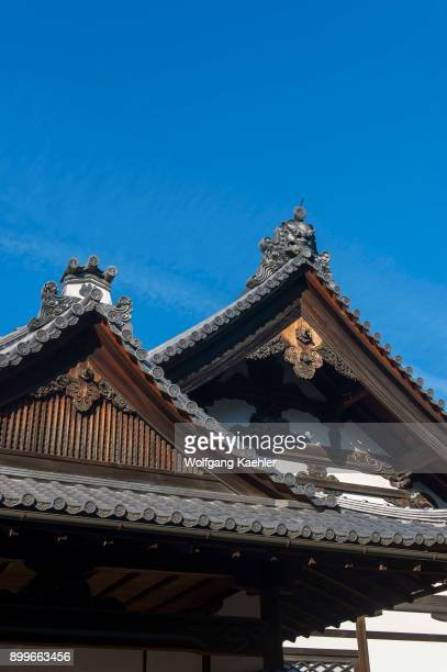 Detail of the roof of a building at the Rokuonji Temple and is a Zen Buddhist temple in Kyoto Japan