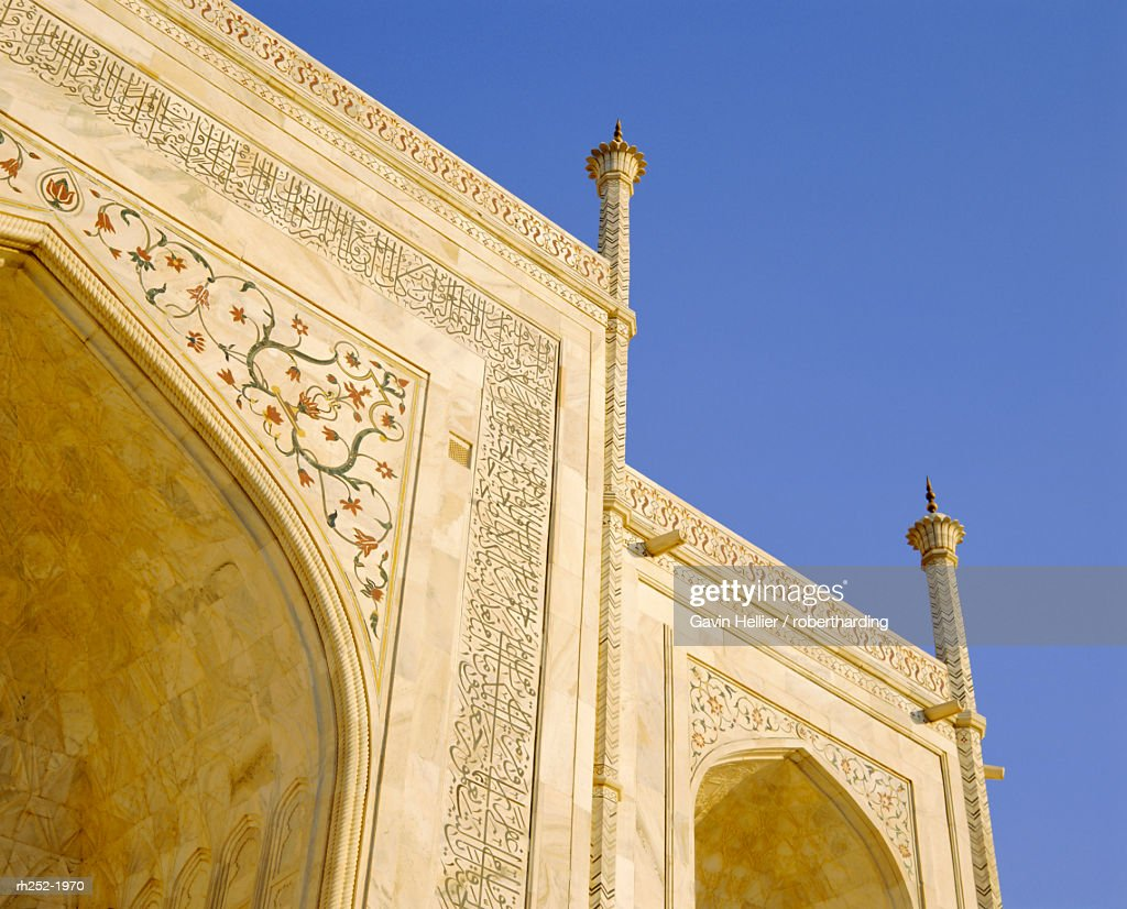 Detail of the Taj Mahal, Agra, Uttar Pradesh State, India : Foto de stock