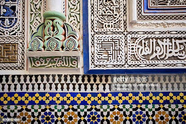 Detail of the wall of Mausoleum of Moulay Idriss in the Fez Medina