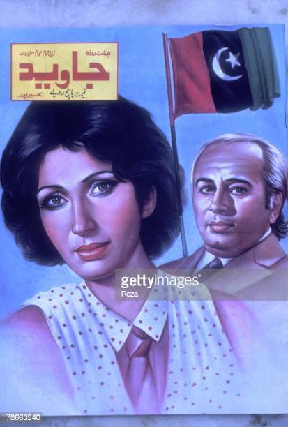 Detail of weekly magazine cover 'Jaweed' portraying Pakistan People's Party candidate Benazir Bhutto her father Zulfikar Ali Bhutto and the PPP flag...