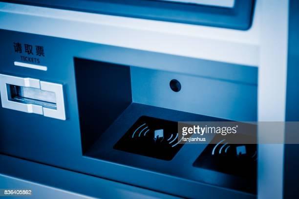 detail shot of automatic fetching machine