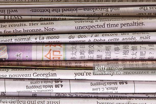 Detail Shot Of Newspapers