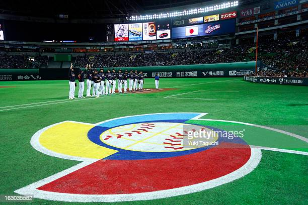 A detail shot of the World Baseball Classic logo on the field during player introductions before the Pool A Game 1 between Team Japan and Team Brazil...