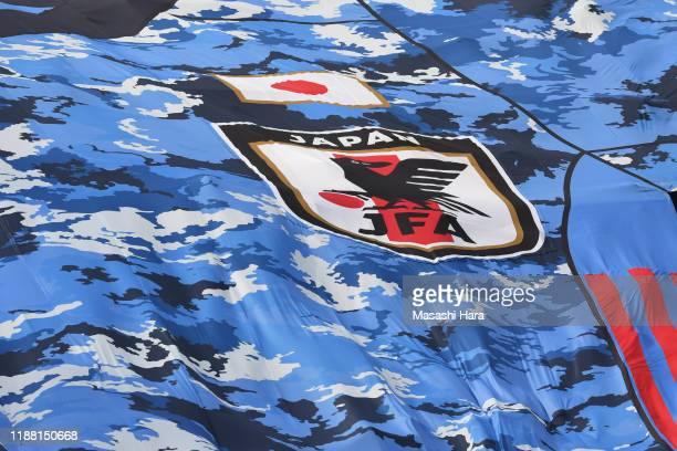 Detail the Japanese team jersey prior to the U-22 international friendly match between Japan and Colombia at Edion Stadium Hiroshima on November 17,...