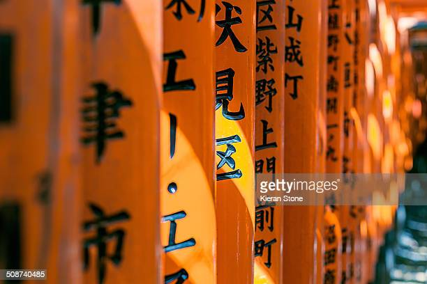 A detailed view of the thousand torii gates in Kyoto