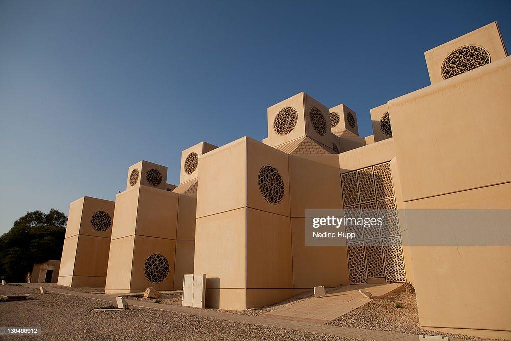 Views Of Qatar : News Photo